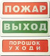 Световой оповещатель БЛИК-3С-12, БЛИК-3С-24 предназначен для использования в качестве информационных указателей...